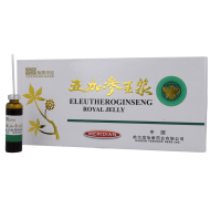 Napój Eleuthero Gingseng Royal Jelly 7000mg 10x10ml Meridian - 6928157005843.jpg